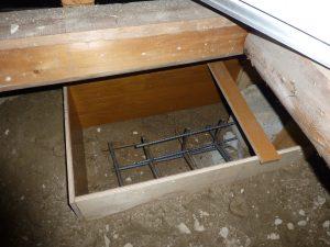 耐震改修工事