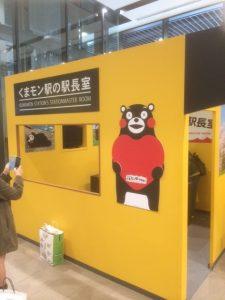 熊本駅にてくまもん