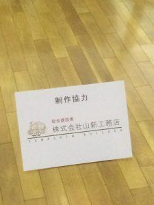 建築士会学生コンペ委員会 セントレア展示